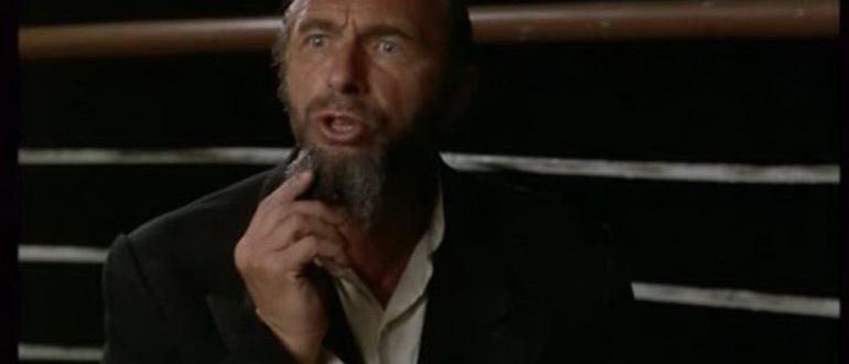 персонаж из фильма Гвоздоед (1988)