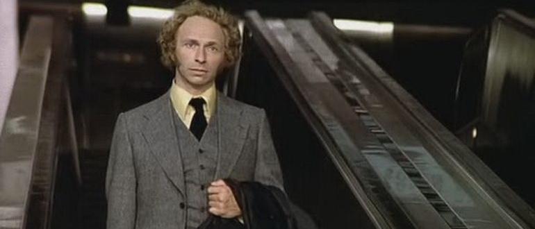 фильм Высокий блондин в черном ботинке (1972)