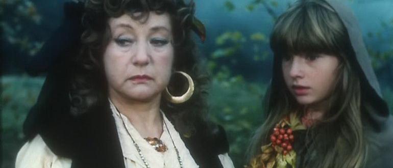 Тайна Снежной королевы (1986)
