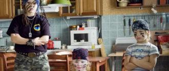 веселые комедии для всей семьи русские
