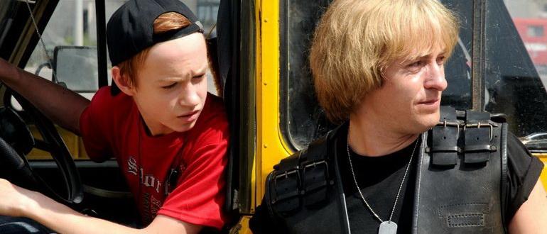 фильм Реальная сказка (2011)