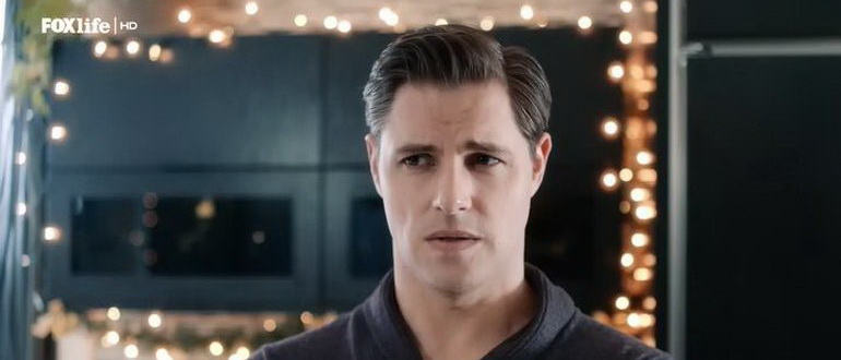 персонаж из фильма Идеальный подарок на Рождество (2017)