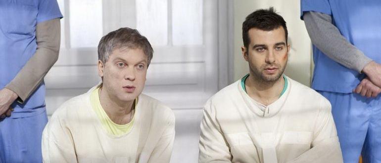 кадр из фильма Елки 3 (2013)