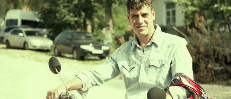 кадр из фильма Курьер из рая (2013)
