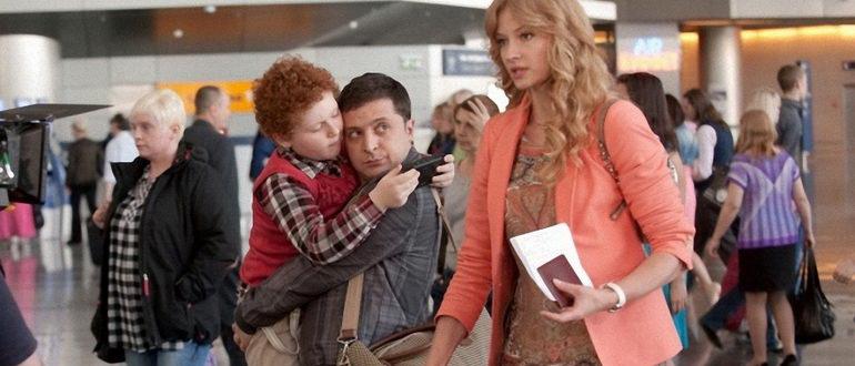 комедия Любовь в большом городе 3 (2014)