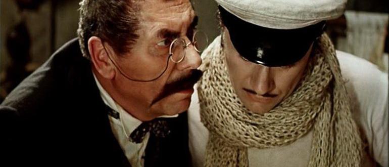 фильм 12 стульев (1976)