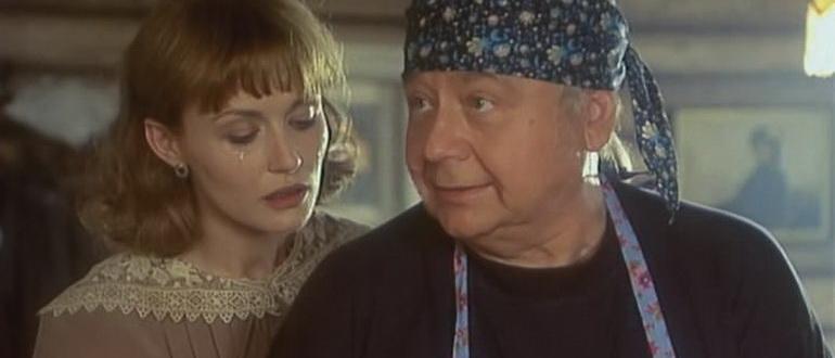сцена из фильма Сирота Казанская (1997)