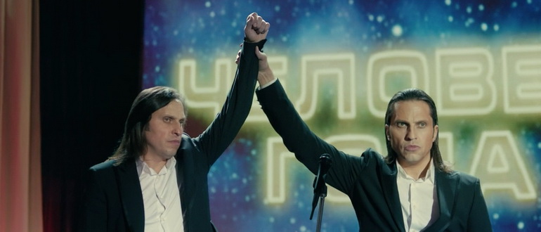 кадр из фильма Дублер (2013)