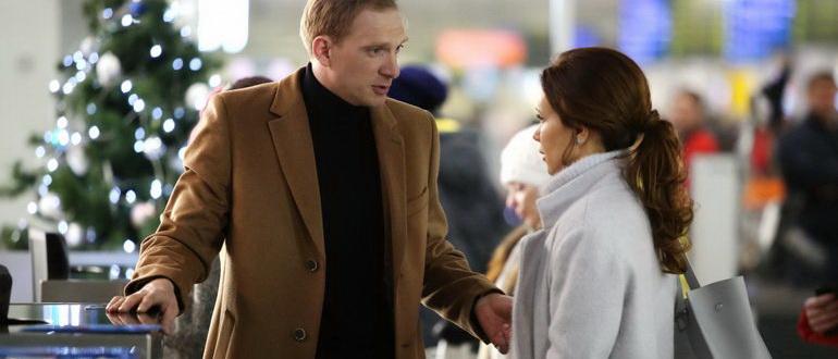 российские новогодние фильмы 2017 2018