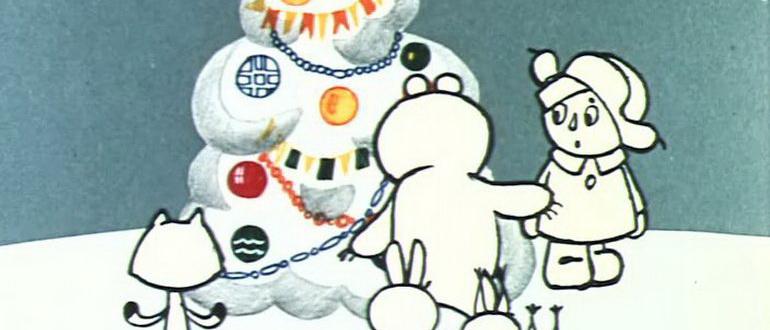 мультик В лесу родилась елочка (1972)