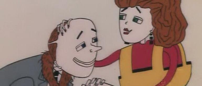 кадр из мультфильма 32-е декабря (1988)