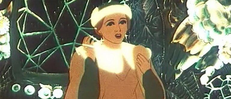 Снегурочка (1950)