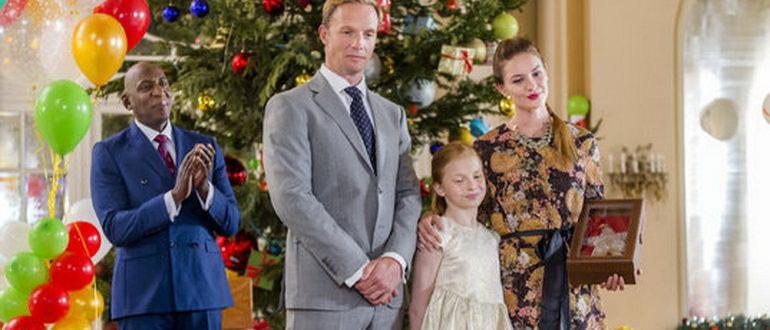 фильм Корона на Рождество (2015)