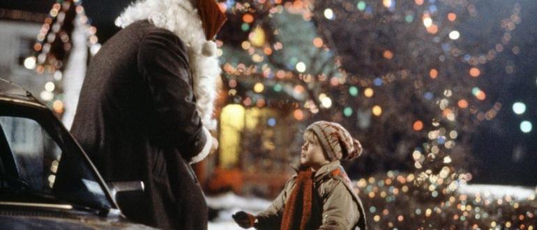 новогодние и рождественские зарубежные фильмы