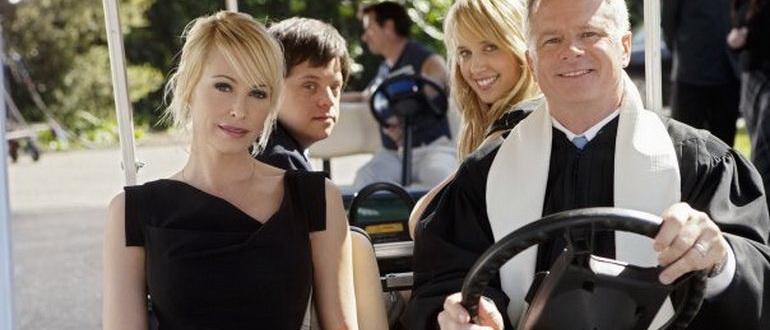 кадр из сериала Втайне от родителей (2010)