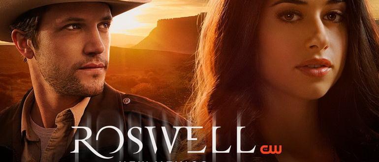 постер к сериалу Розуэлл, Нью-Мексико (2019)