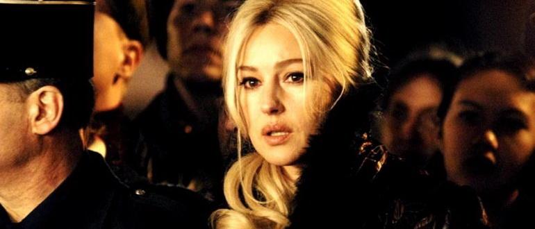 кадр из фильма Второе дыхание (2008)