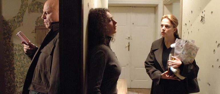 Незнакомка (2006)