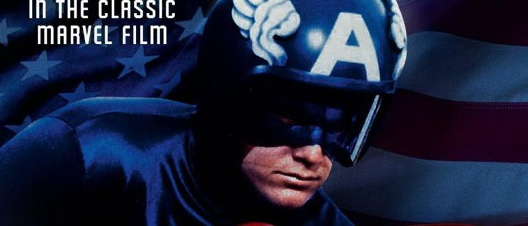 Капитан Америка 2: Слишком скорая смерть (1979)
