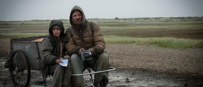 Дорога (2010)