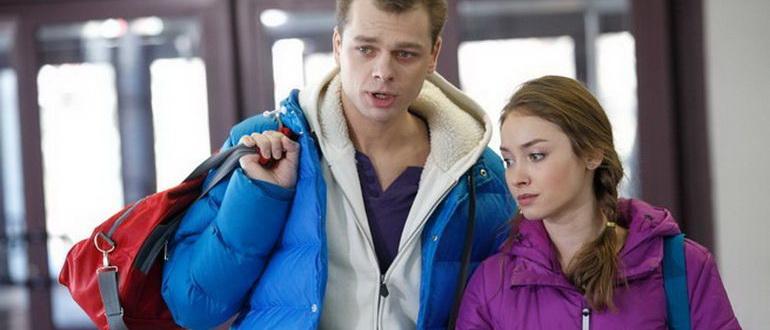 сериалы для подростков русские про любовь