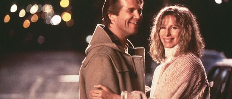 кадр из сериала У зеркала два лица (1996)
