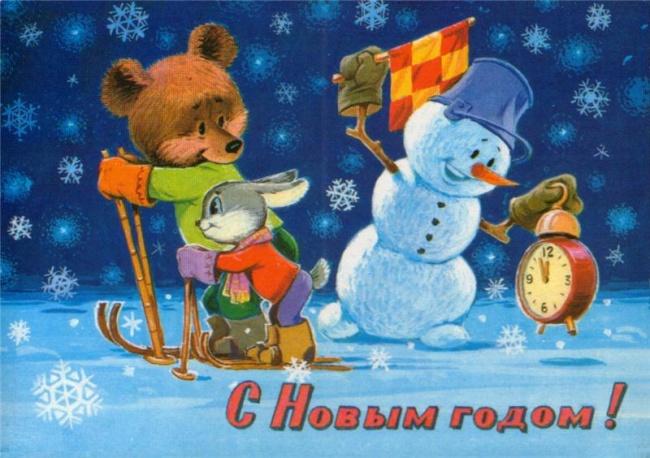 Старые новогодние открытки СССР фото