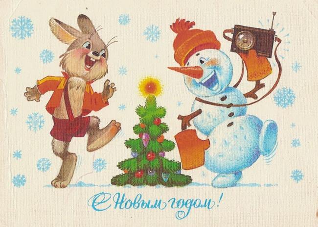 Новогодние открытки СССР со снеговиком