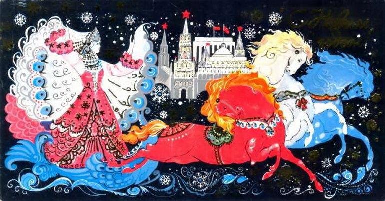 старые новогодние открытки 70 х годов