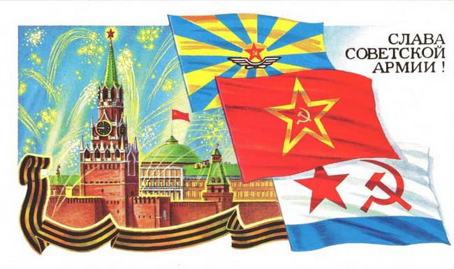 Картинки ко дню защитника отечества для детей