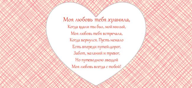 прикольные валентинки на 14 февраля поздравления