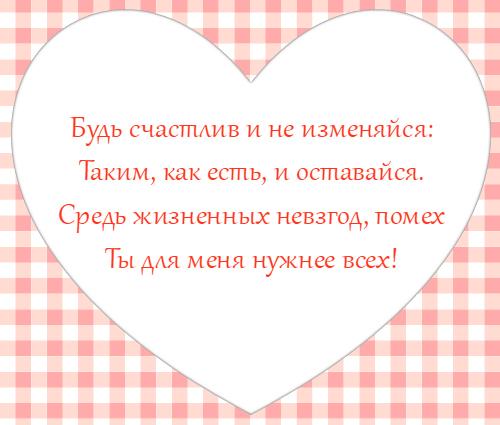 фото валентинки на 14 февраля поздравления
