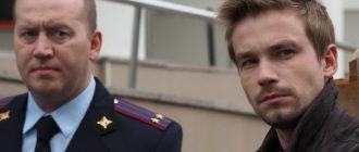 содержание серий полицейский с рублевки 3 сезон