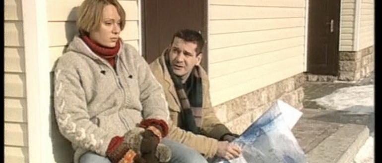персонажи из фильма Одна тень на двоих (2005)
