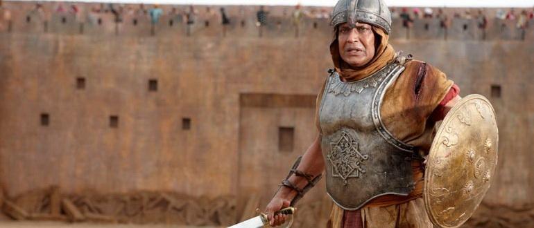 Вир - герой народа (2010)