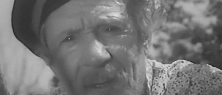 кино Когда казаки плачут (1963)