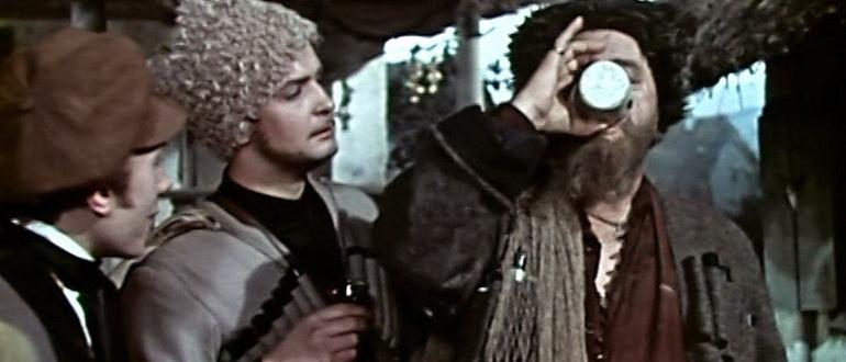 Казаки (1961)