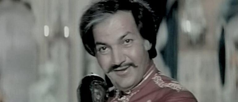 герой из фильма Горячее сердце (1981)