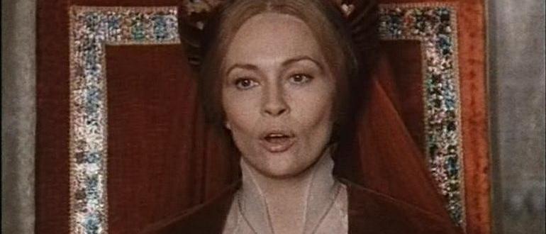 кадр из фильма Христофор Колумб (1985)