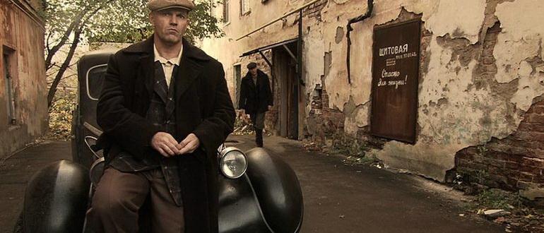 сцена из фильма Легавый (2012)