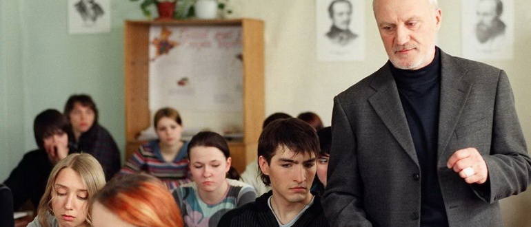 сериал Учитель в законе (2007)