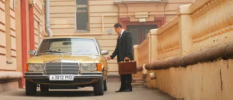 фильм Дело гастронома №1 (2011)