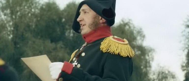 кадр из фильма 1812 (2012)