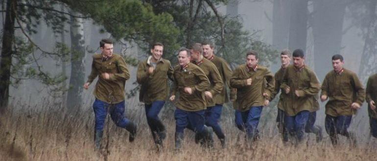 сцена из фильма Небо в огне (2010)