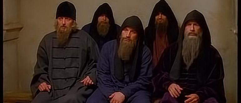 сериал Иван Грозный (2009)