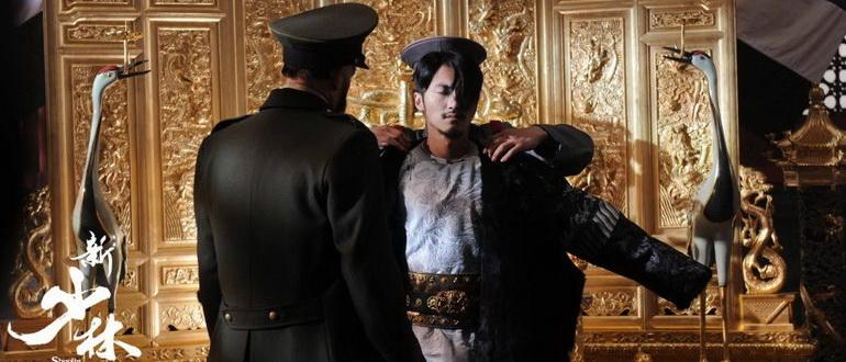 персонажи из фильма Шаолинь (2011)
