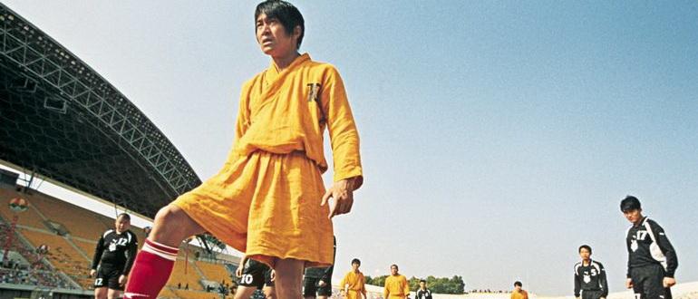 кадр из фильма Убойный футбол (2002)