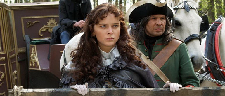 кадр из фильма Слуга государев (2007)