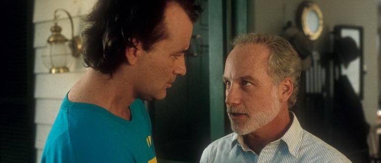 комедия А как же Боб? (1991)