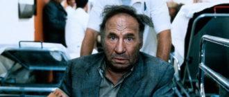 кадр из фильма Жизнь дерьмо (1991)